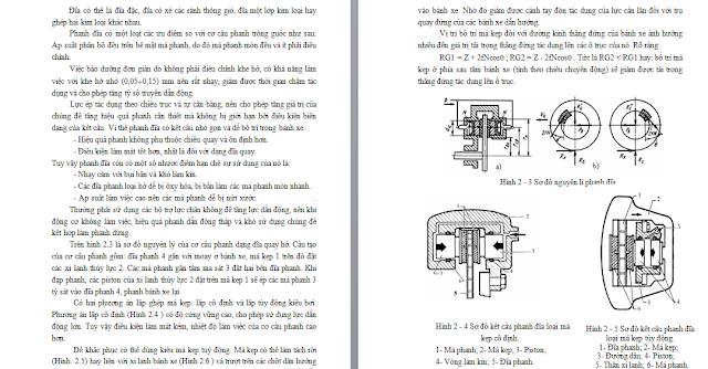Đồ án tính toán thiết kế hệ thống phanh cho ôtô con