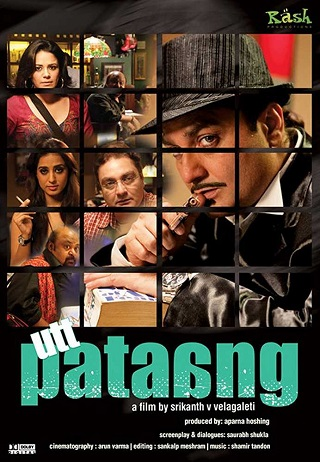 Utt Pataang 2011 Hindi 300MB WEB-DL 480p Full Movie Download Watch Online 9xmovies Fimywap Worldfree4u