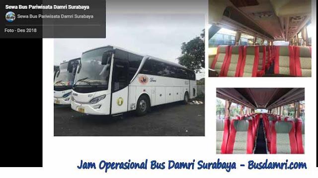 Jam Operasional Bus Damri Surabaya Beserta Tarifnya