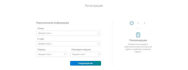 Регистрация в фонде Atira pro