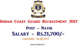Indian Coast Guard Recruitment 2017
