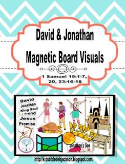http://www.biblefunforkids.com/2015/10/cathys-corner-david-jonathan.html