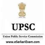 UPSC IAS 2017 Reserve List