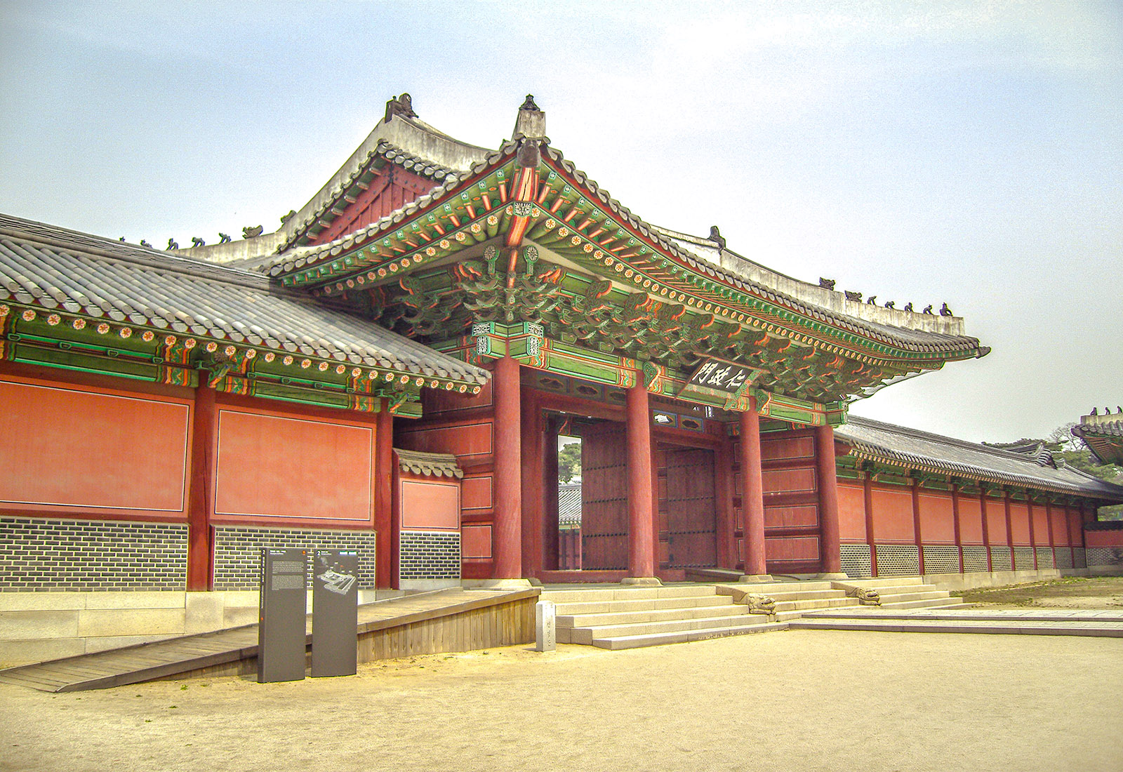 Changdeokgung Palace Seoul South Korea