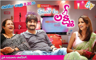Srikanth,Ooha in Prematho Mee Lakshmi -19th May