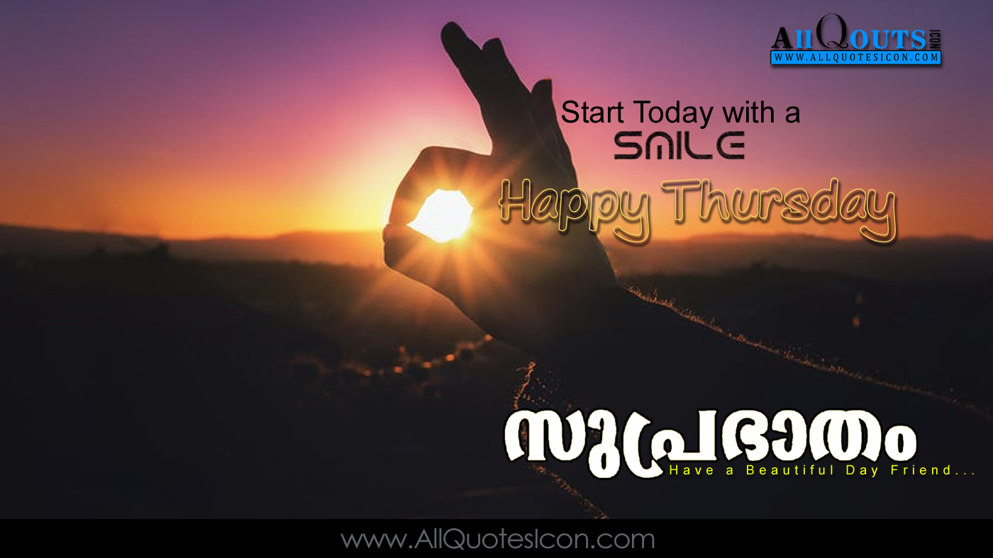 Top Good Morning Images With Quotes In Malayalam Top Colection For