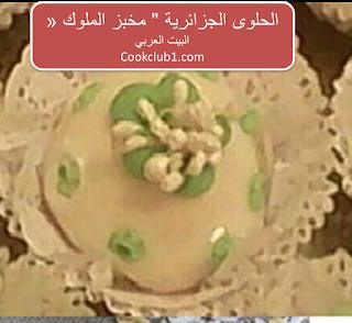 http://www.cookclub1.com/2018/02/blog-post_14.html