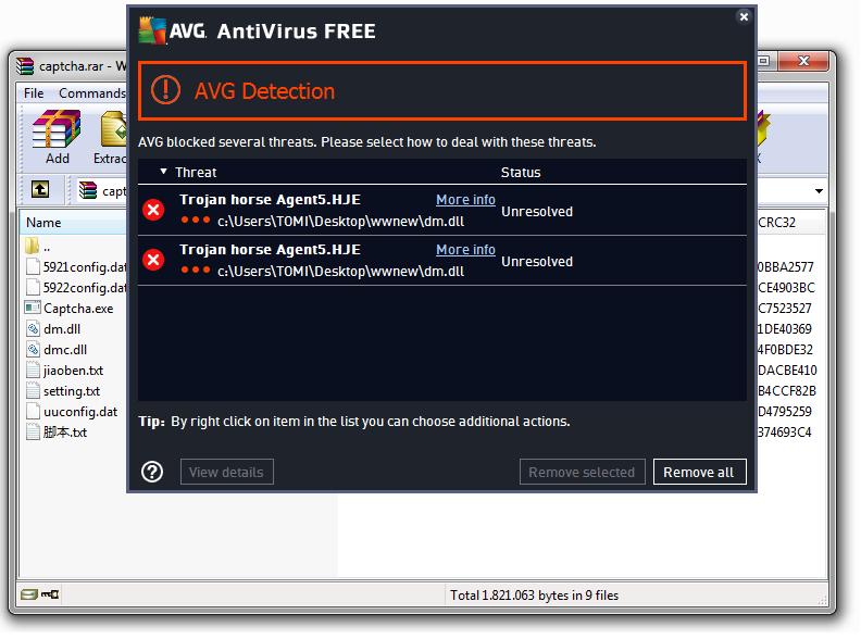 captcha free software
