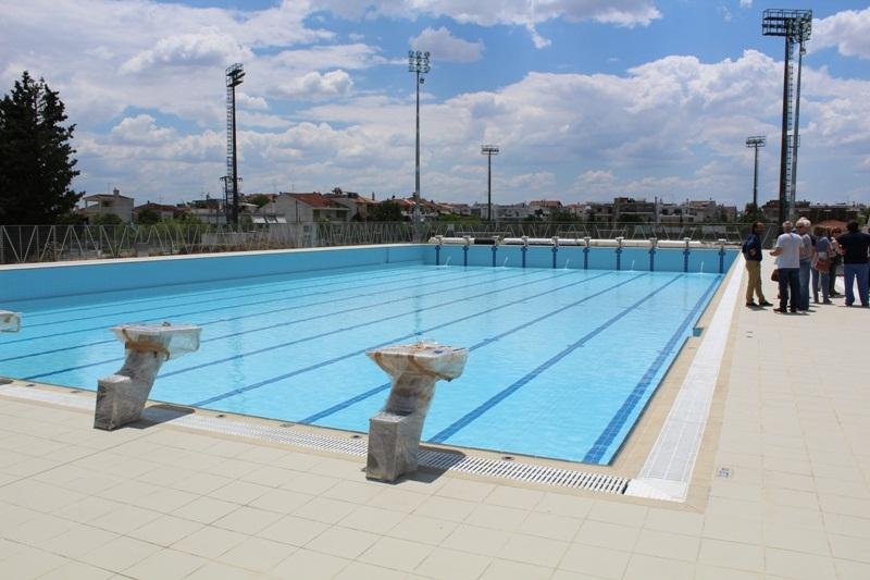 Κλειστή η πισίνα του Ανοικτού Κολυμβητηρίου Νέας Πολιτείας στη Λάρισα λόγω συντήρησης