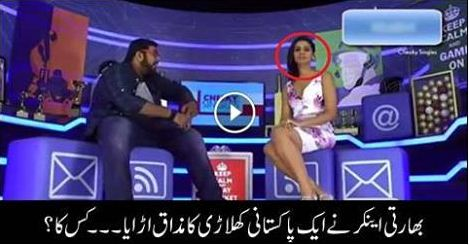 SPORTS, VIDEO, world, indian, wasim akram, indian anchor, indian anchor badly exposed, joking on wasim akram, i hated indian,