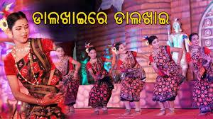 Dalkhai Dance, Sambalpuri Ghudka Dance