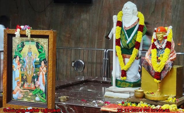 Narasimha Swamiji - Sai Baba