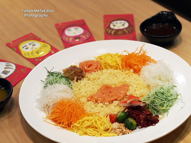 Sushi King Prosperity Yee Sang