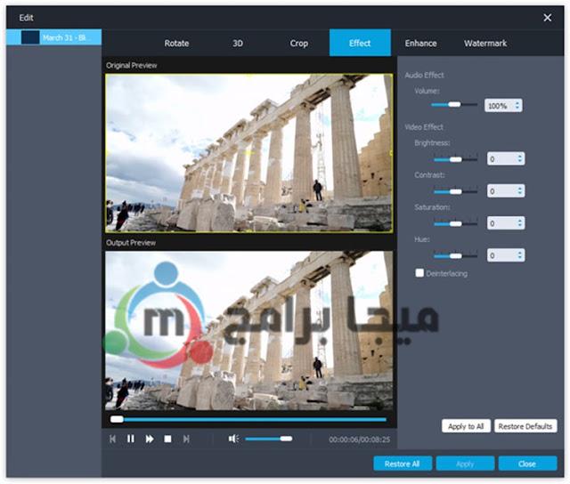 برنامج تحويل صيغ الفيديو الى mp4