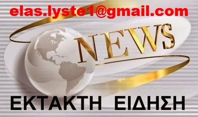 elas - lyste.blogspot