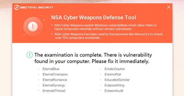 Gratis : 360 Total Security Mengembangkan Tool Yang Digunakan NSA, Jika Ingin Mencoba Resiko Tanggung Sendiri