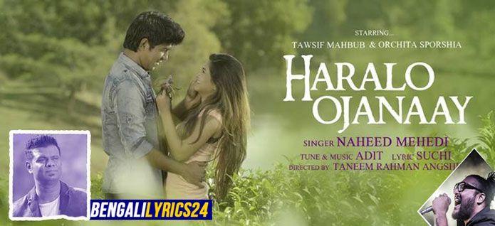 Haralo Ojanay, Tawsif Mahbub, Orchita Sporshia