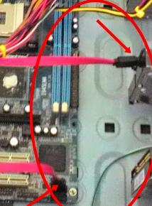 cara merakit komputer