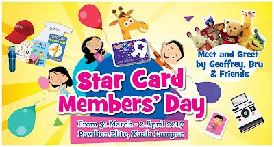 "Toys""R""Us Star Card Members' Day Pavilion Elite"
