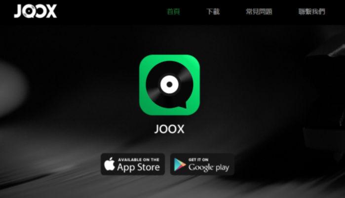 Aplikasi Pemutar Lagu: Joox ~ Curious N.A.A.R.M.