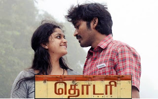 Thodari is the latest Dhanush movie by SathyaJyothi Films. Watch the Thodari - Official Trailer released on June 6 2016 on youtube.  The heroine is malayalam actress Keerthy Suresh.Thodari is Prabu Solomon Film, Music by D Imman.
