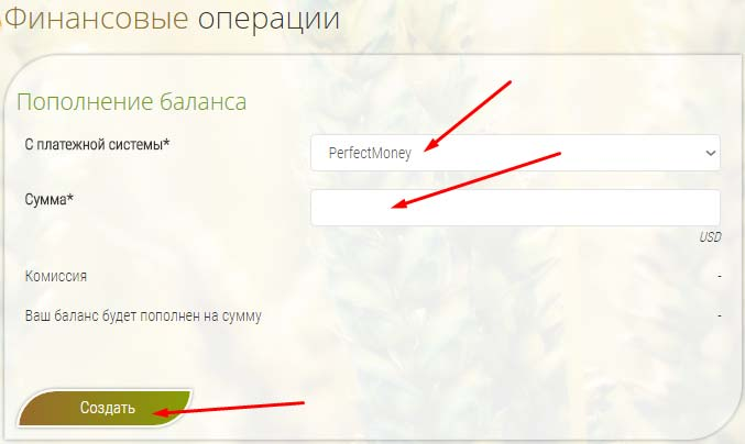 Регистрация в EcoFood 4
