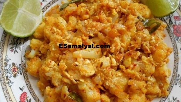 காளிஃபிளவர் முட்டை வறுவல் செய்முறை / Kali Flower Egg Curry !