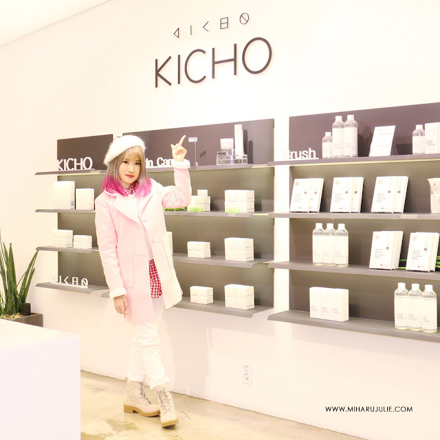 kicho korean skincare