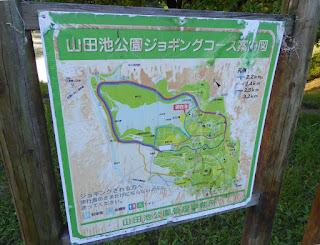 山田池公園ジョギングコース