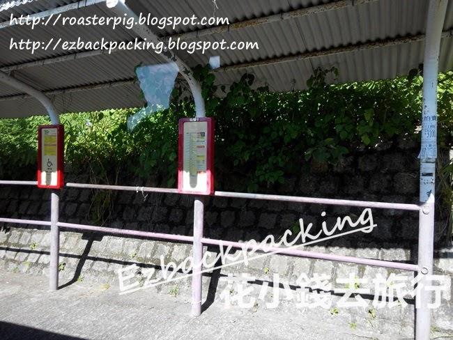 川龍巴士站
