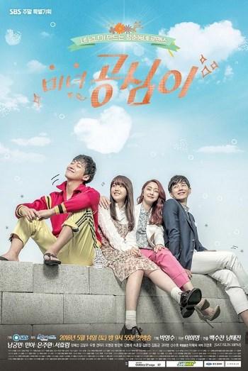 Download Drama Korea Beautiful Gong Shim English Subtitle IndoNesia Episode 1-16 Eng sub Indo
