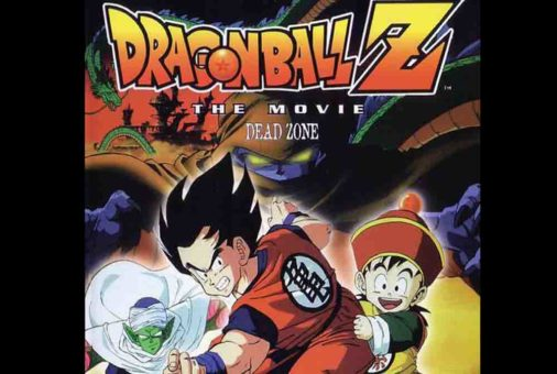 Dragon Ball Z Movie 01: Ora no Gohan wo Kaese!! Subtitle Indonesia