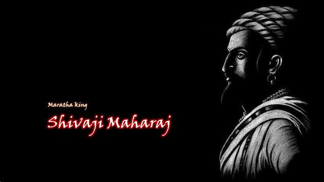 maratha king