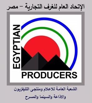 شعبة الاعلام ومنتجي التلفزيون تحتفل بعيد ميلاد المنتج احمد عباس