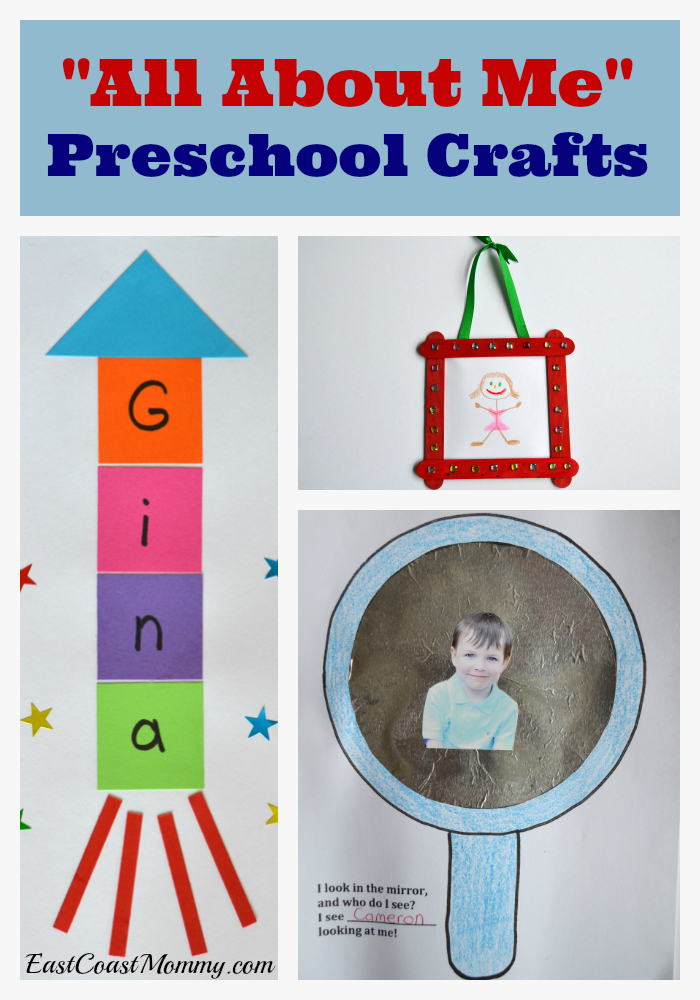 East Coast Mommy All About Me Preschool Crafts