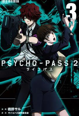 [Manga] PSYCHO-PASS 2 第01-03巻 RAW ZIP RAR DOWNLOAD