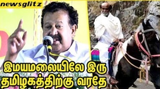 DMK Ponmudi speech on Rajini politics