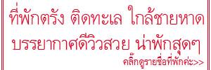http://khunnaiver.blogspot.com/2016/06/33.html