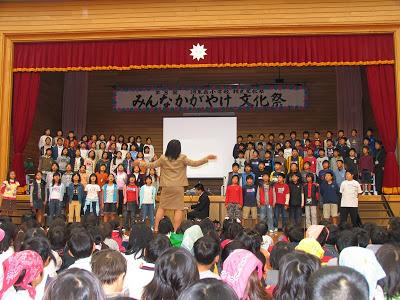 3 de noviembre Bunka no hi -文化の日 - Día de la cultura en Japón.