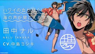 WAVE!!, el nuevo proyecto anime de Love & Art