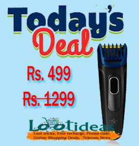 Today special offer (loot offers online)