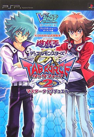 Yu-Gi-Oh! Gx Tag Force 2 - PSP - ISO Download