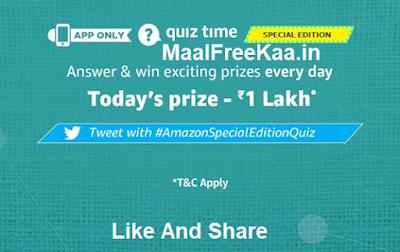 Free 1 Lakh Prize Amazon