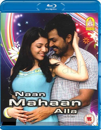 Naan Mahaan Alla 2010 UNCUT Dual Audio Hindi 720p BluRay 1GB