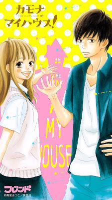 Come on a my Home de Nanba Atsuko