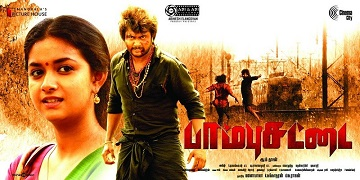 Watch Paambhu Sattai (2017) DVDScr Tamil Full Movie Watch Online Free Download