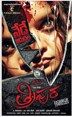 Tripura 2015 Dual Audio UNCUT HDRip 480p 450mb