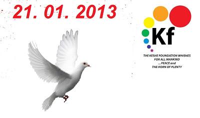 21 януари 2013