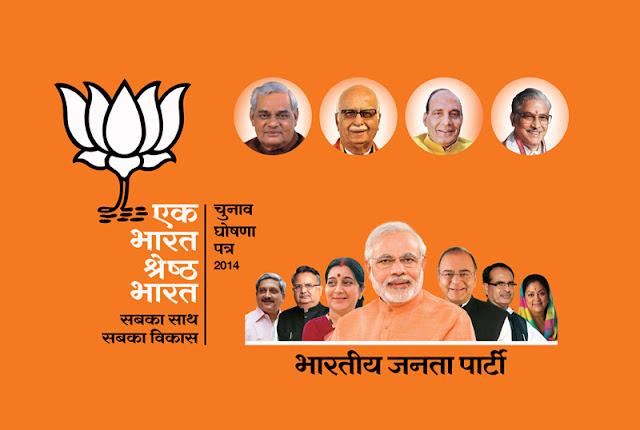 Breaking News in hindi