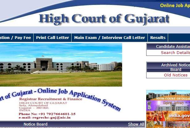 Admit Card Gujarat High Court